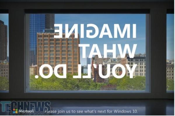 احتمال رونمایی مایکروسافت از یک سرفیس جدید در پنجم آبانماه
