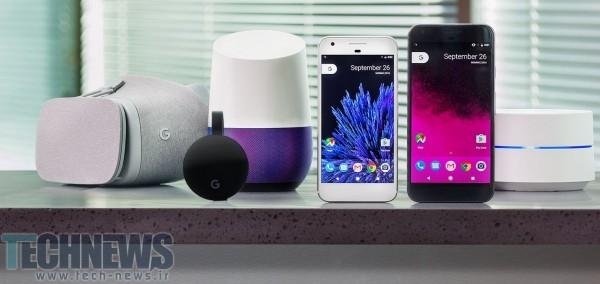 پنج محصول جدید گوگل که در مراسم معرفی گوشی پیکسل از آنها رونمایی شد