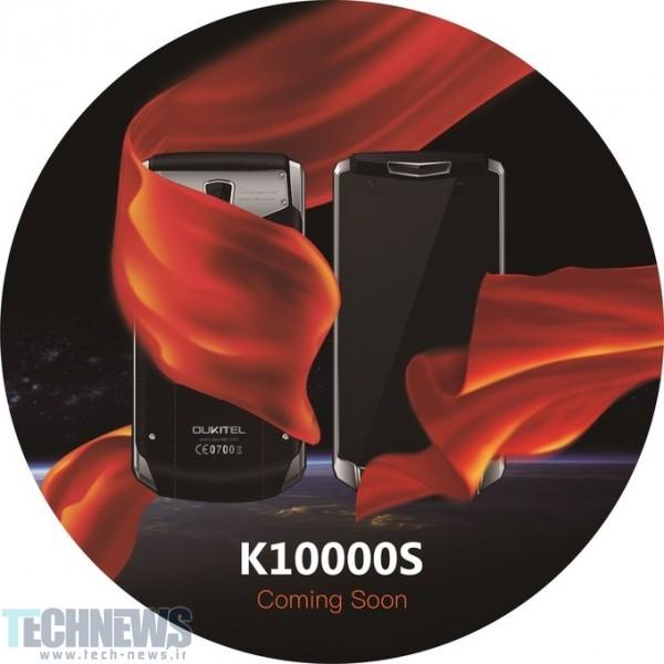 شرکت Oukitel گوشی K10000S با باتری 10000 میلیآمپرساعتی را روانه بازار میکند