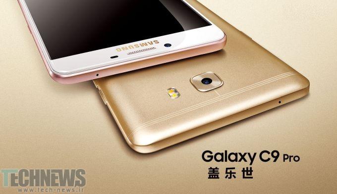 Photo of گوشی گلکسی C9 Pro سامسونگ مجوز بینالمللی WiFi را دریافت کرد