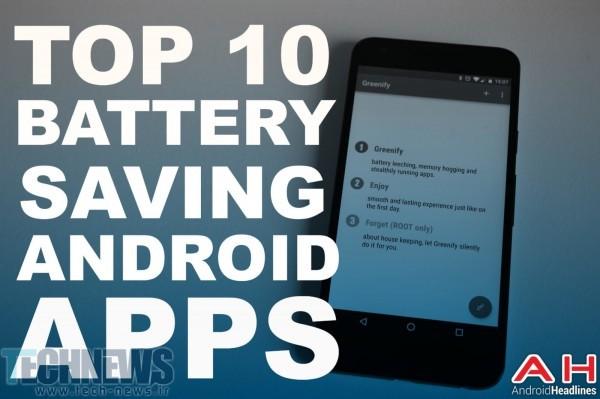 Photo of 10 اپلیکیشن برتر ذخیره باتری برای اندروید؛ مهرماه 95