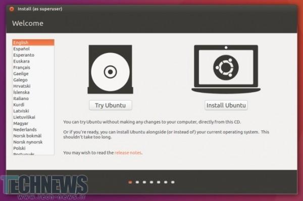 Ubunto Splash