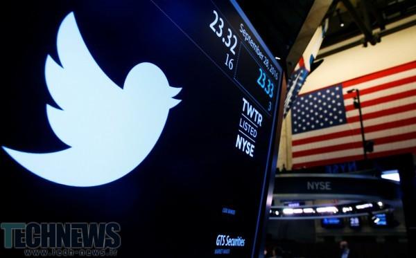 Photo of آیا کسی توییتر را خواهد خرید؟؛ تصمیم نهایی در ششم آبانماه