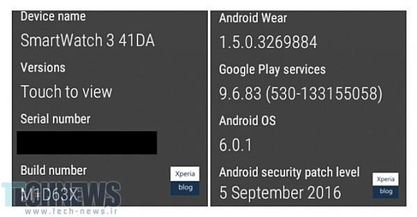 سونی بهروزرسانی امنیتی ماه سپتامبر را برای SmartWatch 3 منتشر کرد