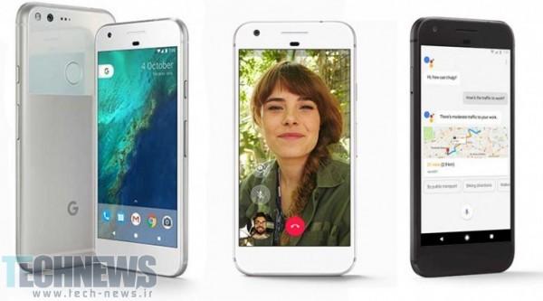 گوشیهای پیکسل و پیکسل XL گوگل سرانجام رونمایی شدند