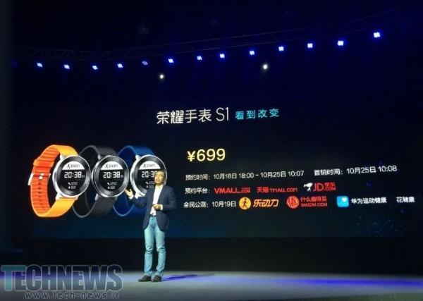همانطور که در خبرها داشتیم، هانر از گوشی جدید خود موسوم به هانر 6X رونمایی کرد اما این گوشیهوشمند 5.5 اینچی با چیپست Kirin 655 تنها محصول جدید این زیربرند شرکت هوآوی نبوده بلکه آنها از تبلت و ساعتهوشمند جدید خود نیز پرده برداشتند. محصولات جدید هانر یک ساعت هوشمند Watch S1 و تبلت 8 اینچی Media Pad 2 هستند و آنها قصد دارند این دو محصول را طی چند روز آینده در کشور چین روانه بازار کنند. تبلت 8 اینچی هانر به نمایشگری IPS با رزولوشن 1920 در 1200 مجهز شده است. قلب تپندهی این تبلت را چیپست اسنپدراگون 616 به همراه 3 گیگابایت رم تشکیل دادهاند. چیپست مورد اشاره با داشتن هشت پردازندهی Cortex-A53 معمولا میان گوشیهایهوشمند میانرده مورد استفاده قرار میگیرد. درنهایت هانر برای پردازندهی گرافیکی این محصول، Adreno 405 را به کار گرفته است. تبلت 8 اینجی جدید هانر با دو نسخهی 16 و 32 گیگابایتی روانه بازار خواهد شد. دوربین اصلی این تبلت مجهز به سنسوری 8 مگاپیکسلی به همراه فلش LED شده و دوربین جلوی آن نیز سنسوری 2 مگاپیکسلی را با خود یدک میکشد. هانر برای این تبلت باتری با ظرفیت 4,800 میلی آمپر ساعتی را در نظر گرفته است. نسخهی سیم کارت خور این تبلت میتواند از نسل چهارم اینترنت همراه به علاوه پشتیبانی از تماس صوتی نیز استفاده کند. تبلت Media Pad 2 هانر لانچر Emotion 4.1 را بر روی اندروید مارشمالو اجرا میکند؛ این تبلت در دو رنگ طلایی و سفید و با قیمت 149 دلاری کار خود را شروع خواهد کرد و نسخهی 32 گیگابایتی و سیمکارت خور آن 222 دلار قیمت خواهد داشت. محصول دیگر هانر، یعنی ساعت هوشمند این شرکت تنها 35 گرم وزن دارد و دارای طراحی بیضی شکلی است. این ساعت تا 50 متر ضد آب بوده و بندهای آن نیز قابل تعویض خواهد بود. تمرکز اصلی این ساعت با داشتن سنسور ضربان قلب بر روی سلامتی افراد خواهد بود اما توانایی نمایش اعلانهای مختلف نیز بر روی آن گنجانده شده است. هانر مدعی است که این ساعت هوشمند میتواند بدون شاژر شدن تا 6 روز پاسخگوی کاربران باشد. ساعت هوشمند هانر که در سه رنگ مشکی، آبی و نارنجی عرضه خواهد شد تنها 103 دلار در چین قیمت دارد. فعلا مشخص نیست که آیا دو محصول جدید هانر وارد بازارهای جهانی نیز خواهند شد یا خیر.