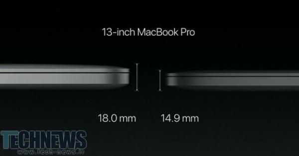 اپل از مکبوک پروی جدید خود پرده برداشت