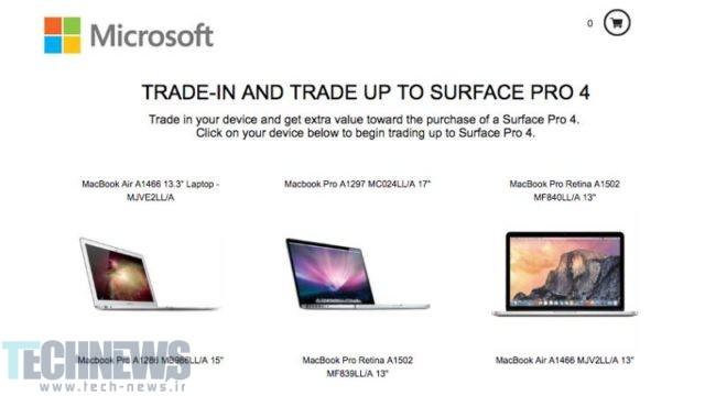 Photo of مایکروسافت واقعا نمیخواهد که کاربران به سمت استفاده از مکبوکهای اپل بروند
