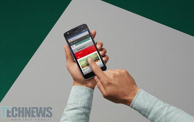 Photo of موتورولا لیست گوشیهای خود که به اندروید 7 آپدیت خواهند شد را منتشر کرد