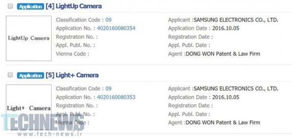 وجود دوربین دوگانه در گلکسی S8 سامسونگ تایید شد