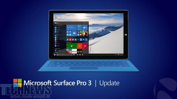 Photo of مایکروسافت برای رفع مشکلات باتری Surface Pro 3 آپدیت جدید عرضه کرد