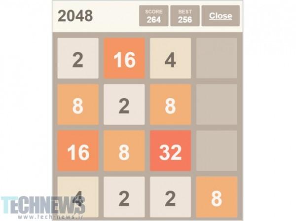2048offlinechrome
