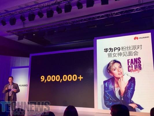 Photo of هوآوی تا امروز 9 میلیون دستگاه گوشی P9 بهفروش رسانده است