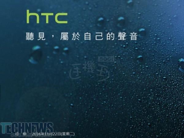Photo of نسخه بینالمللی HTC Bolt با عنوان HTC 10 evo دوم آذرماه معرفی میشود