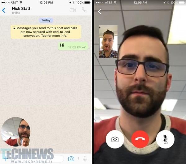 پیامرسان واتساپ تماس ویدئویی را برای تمام کاربران خود فعال کرد