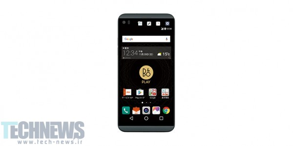 گوشی V20S الجی با مشخصات V20 و با اندازه کوچکتر در راه است