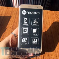 latest-motorola-moto-m-leaked-images-include-new-shots-of-the-phone-and-the-box