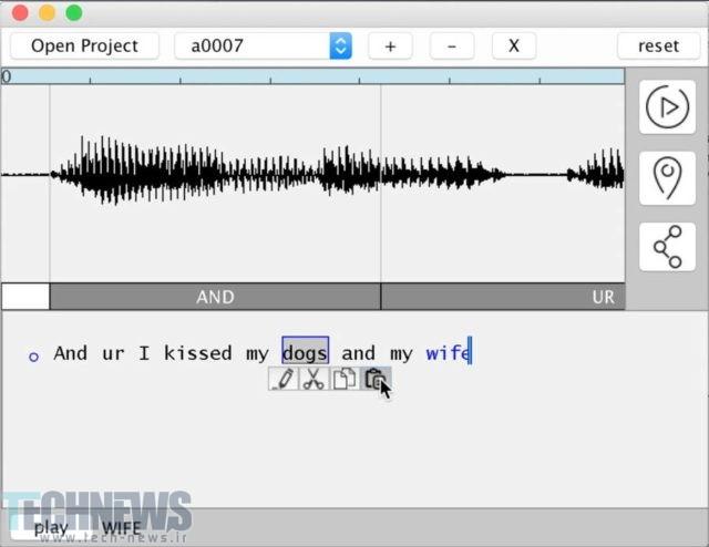 adobe-project-voco-640x494