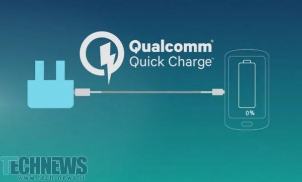 Photo of فناوری Quick Charge 4.0 ممکن است تا 28W قدرت داشته باشد