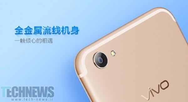 26 آبانماه دو گوشی vivo X9 و X9 Plus معرفی میشود