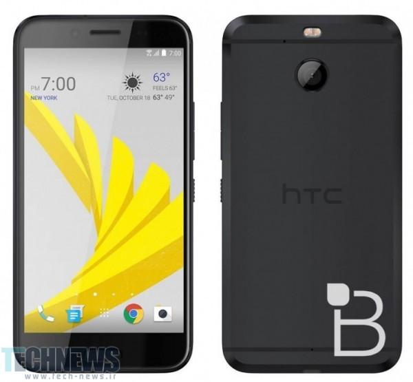 گوشی HTC 10 evo، در آخرین تصاویر منتشر شده به رنگ سیاه رویت شد