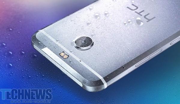 Photo of گوشیهوشمند HTC 10 evo رسما معرفی شد