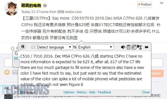 شایعات از معرفی گلکسی C5 Pro و C7 Pro سامسونگ در ماه آینده خبر میدهند