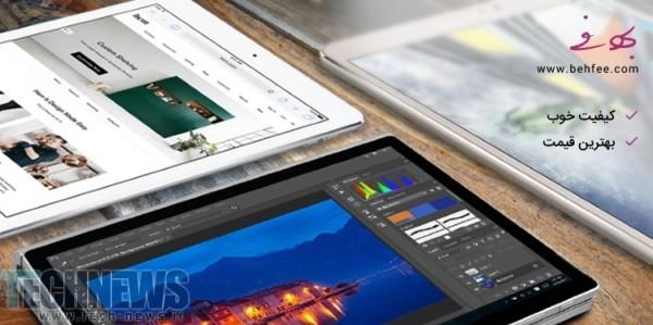 Photo of تبلیغات: خرید لوازم جانبی کامپیوتر و موبایل با بهترین قیمت