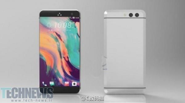 Photo of شایعات از وجود چیپست قدرتمند و نمایشگر بدون لبه در HTC 11 حکایت دارند