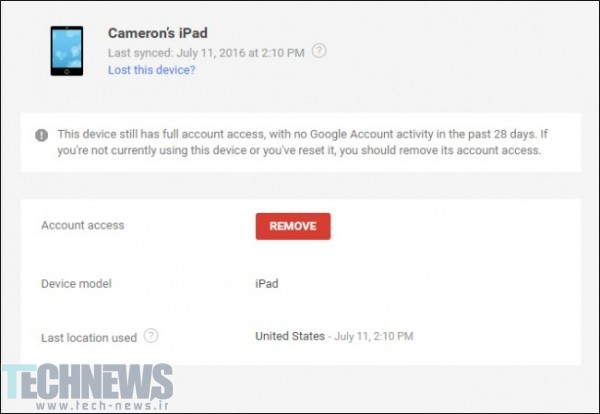 how-to-secure-your-google-account-15