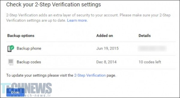 how-to-secure-your-google-account-6