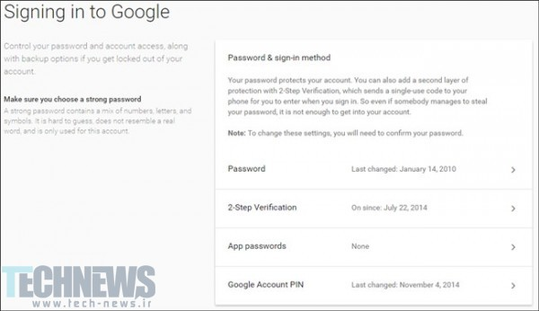 how-to-secure-your-google-account-9