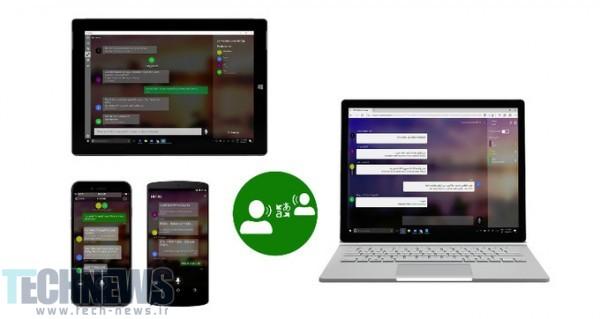 Photo of مایکروسافت اولین مترجم شخصی خود برای گوشیهای هوشمند را معرفی کرد