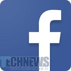 Photo of اپلیکیشن اندروید فیسبوک قابلیت آپلود ویدئو با کیفیت HD را برای کاربران خود فراهم کرده است