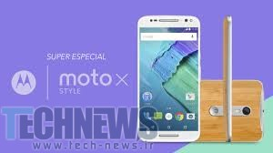 Photo of گوشی Moto X Style موتورولا با پشتیبانی از اندروید 7.1.1 در بنچمارک GFXBench رویت شد