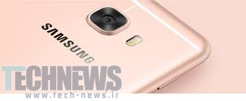 Photo of گوشی گلکسی C5 Pro سامسونگ مجوز TENAA را دریافت کرد