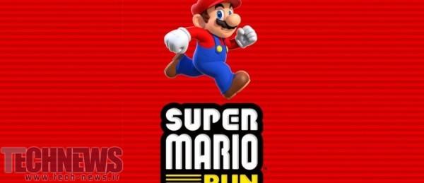 Photo of بازی محبوب Super Mario Run بهزودی به اندروید میآید