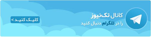 tech-telegram