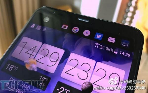 Photo of تصاویر زنده منتسب به گوشی HTC U Ultra منتشر شد؛ مجهز به نمایشگر ثانویه