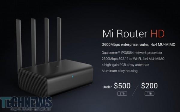 Photo of Mi Router HD توسط شیائومی معرفی شد