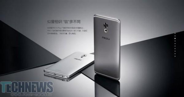 Photo of Meizu Pro 7 با نمایشگر 5.7 اینچی 4k و رم 8 گیگابایتی به میدان میآید