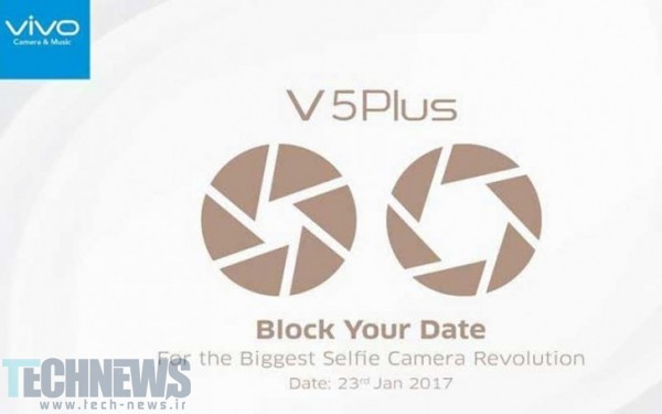 Photo of عرضه گوشی vivo V5 Plus با دوربین سلفی دوگانه ماه جاری آغاز میشود