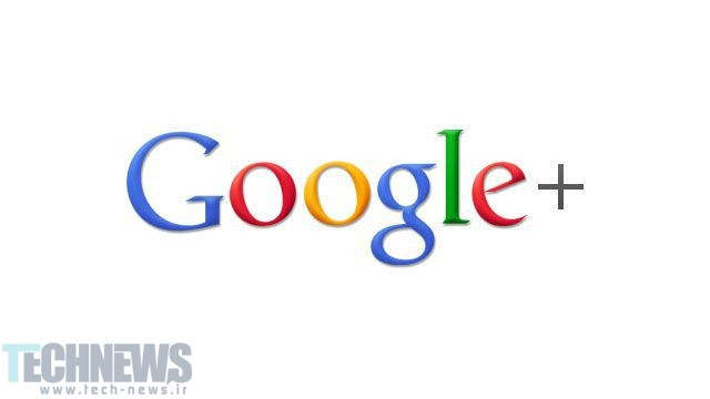 Photo of Google+ با تغییرات عمده بهروزرسانی میشود
