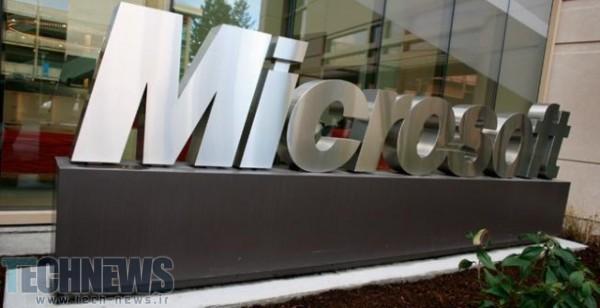 Photo of مایکروسافت 700 نفر از کارمندان خود را اخراج کرد