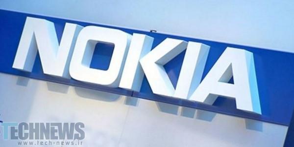 Photo of تبلت جدید نوکیا نمایشگری 18.4 اینچی خواهد داشت