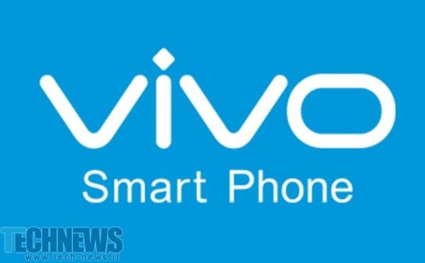 Photo of گوشی vivo V5 Plus با دوربین سلفی دوگانه و چیپست اسنپدراگون 625 رسماً معرفی شد