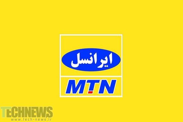 Photo of درآمد 270 هزار میلیارد ریالی دولت از پرداختهای ایرانسل