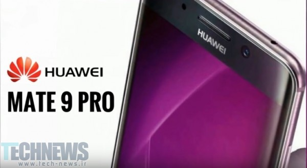 Photo of نقد و بررسی گوشی Huawei Mate 9 Pro – جادوگر