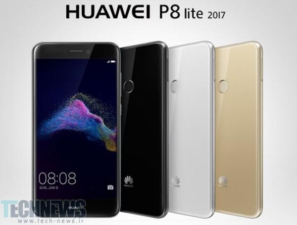Photo of گوشی P8 lite هوآوی در برخی از بازارهای جهانی با نام Nova lite عرضه خواهد شد