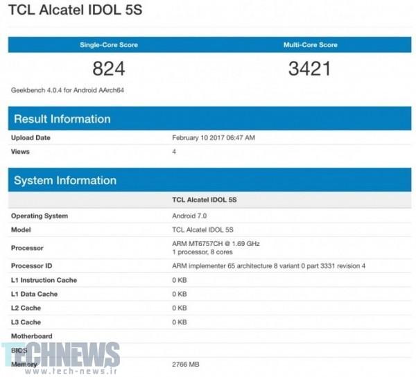 Photo of گوشی Idol 5S آلکاتل با چیپست Helio P20 و 3 گیگابایت رم عرضه خواهد شد